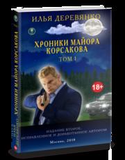 Книги по цене издательства